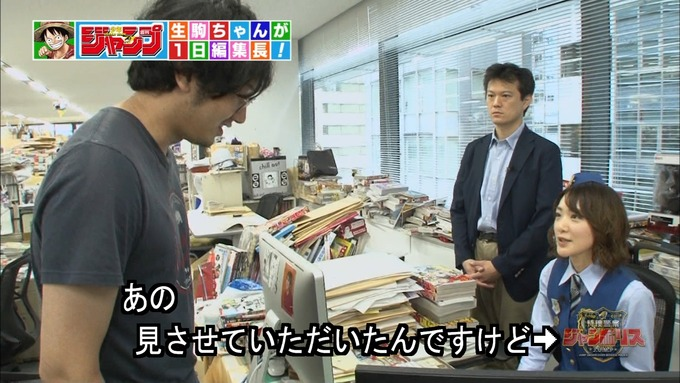 29 ジャンポリス 生駒里奈② (40)