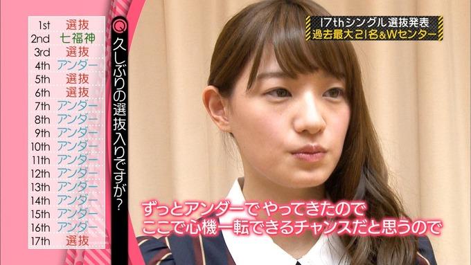 中田花奈 17枚目シングル選抜 (3)