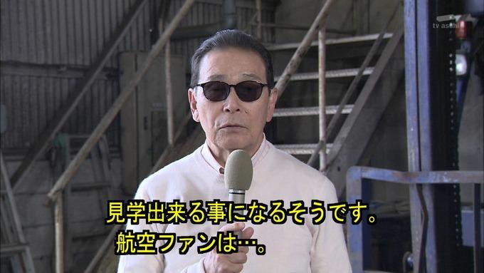 23 タモリ倶楽部 鈴木絢音① (4)