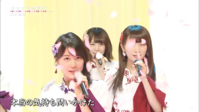 卒業ソング カウントダウンTVサヨナラの意味 (133)