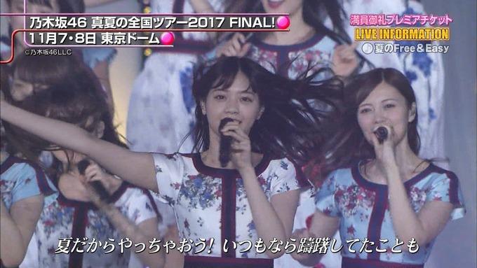 CDTV 東京ドーム 乃木坂46 (6)