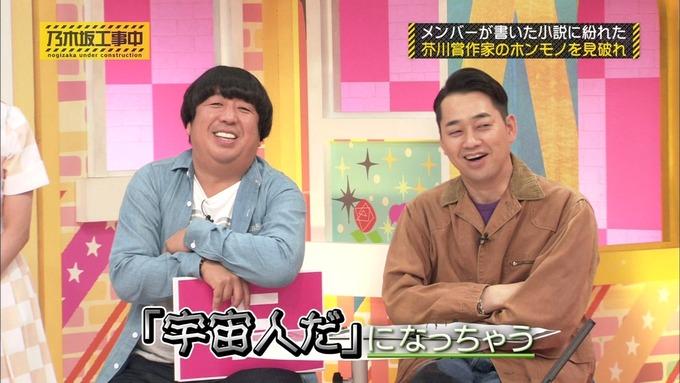 乃木坂工事中 センス見極めバトル⑧ (99)