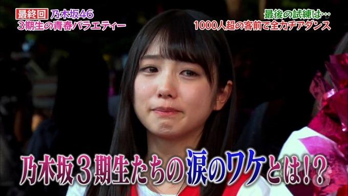 NOGIBINGO83期生 最後の試練① (72)