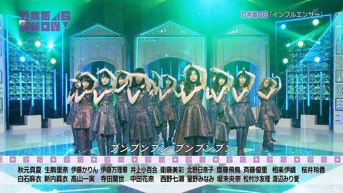 乃木坂46SHOW インフルエンサー (3)