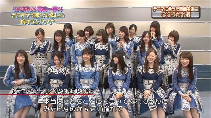 14 CDTV 乃木坂46① (81)