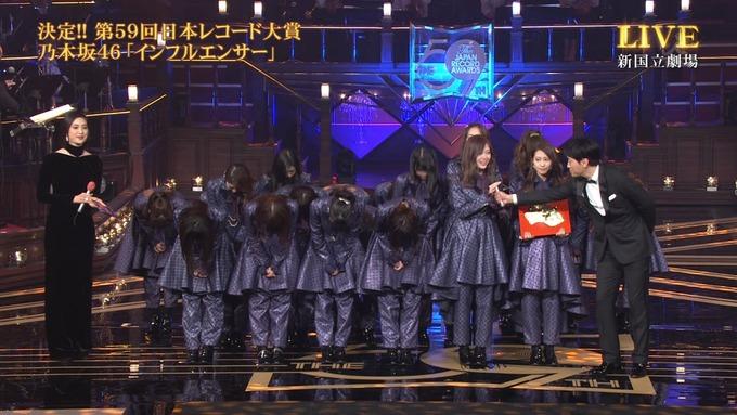30 日本レコード大賞 受賞 乃木坂46 (54)