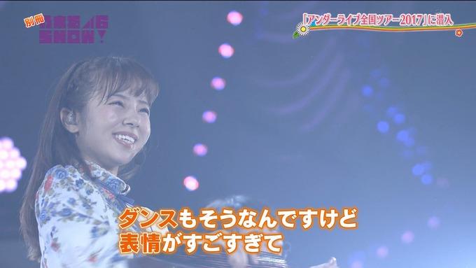 乃木坂46SHOW アンダーライブ (51)