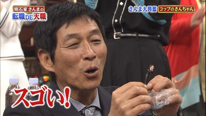 さんまの転職DE天職 生駒里奈 齋藤飛鳥 ふち子 (3)