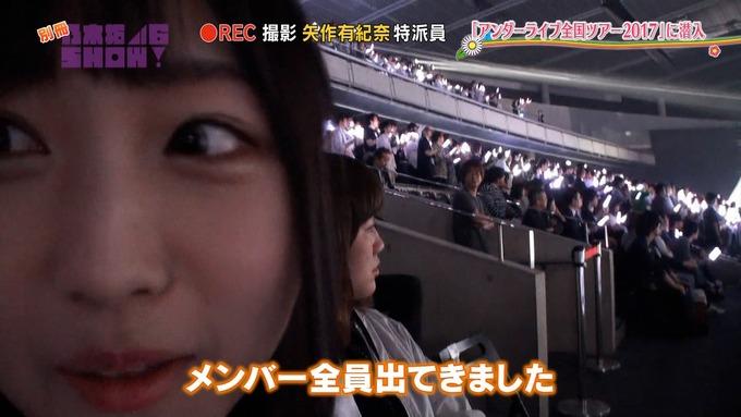 乃木坂46SHOW アンダーライブ (11)