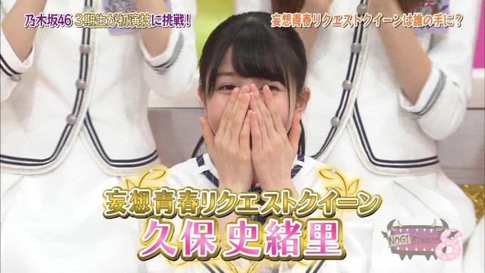 NOGIBINGO8 妄想リクエスト グランプリ (19)