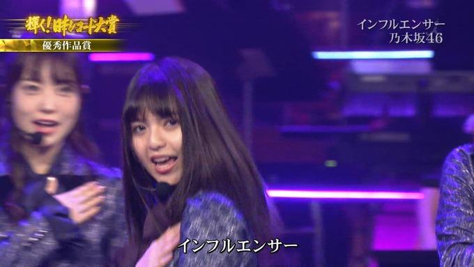 30 日本レコード大賞 乃木坂46 (148)