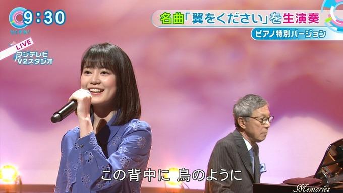 5 とくダネ 生田絵梨花 (7)