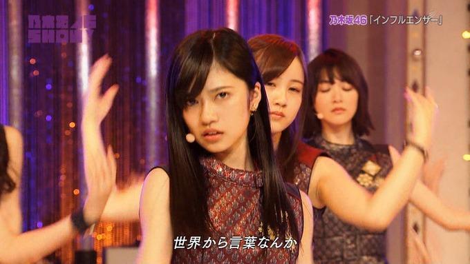 乃木坂46SHOW インフルエンサー (36)
