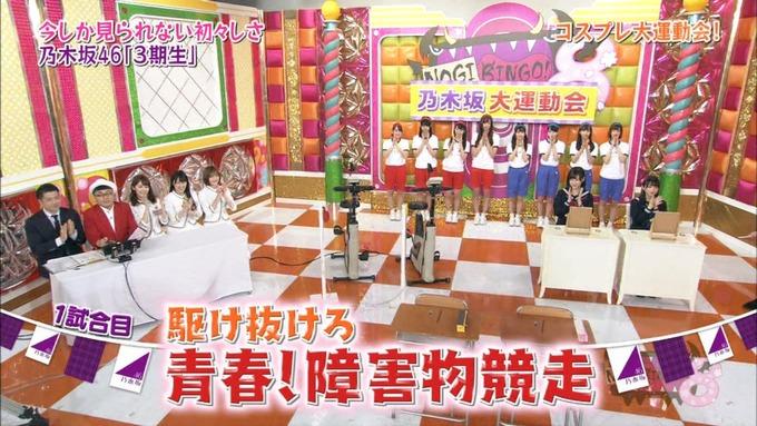 NOGIBINGO8 コスプレ大運動会 山下美月VS与田祐希 (52)