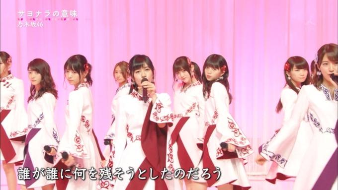 卒業ソング カウントダウンTVサヨナラの意味 (30)