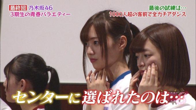 NOGIBINGO83期生 最後の試練② (64)
