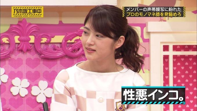 乃木坂工事中 センス見極めバトル⑩ (137)