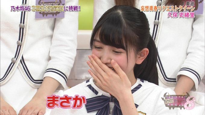 NOGIBINGO8 妄想リクエスト グランプリ (23)