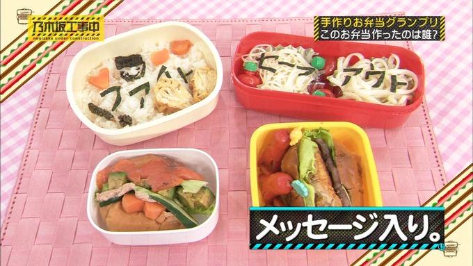 乃木坂工事中 お弁当グランプリ 和田まあや① (4)