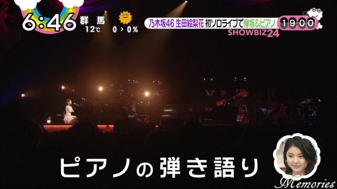ZIP 生田絵梨花ソロコンサート (21)