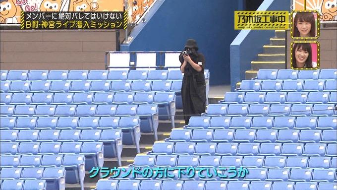 乃木坂工事中 日村密着⑥ (12)