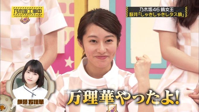 乃木坂工事中 鍋女王決定戦2⑱ (19)