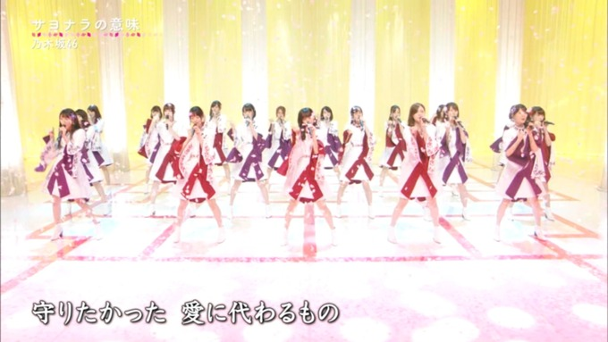 卒業ソング カウントダウンTVサヨナラの意味 (143)