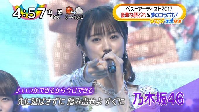 おは4 乃木坂46 ベストアーティスト2017 (4)