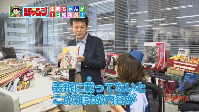 29 ジャンポリス 生駒里奈③ (7)