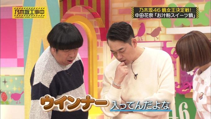 乃木坂工事中 鍋女王決定戦2⑬ (21)