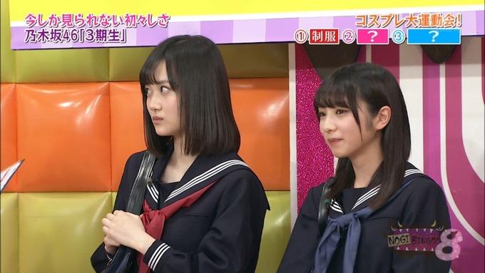NOGIBINGO8 コスプレ大運動会 山下美月VS与田祐希 (48)