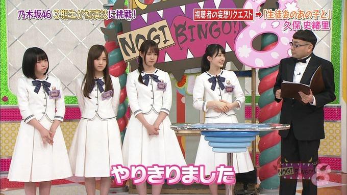 NOGIBINGO8 妄想リクエスト 久保史緒里 (7)