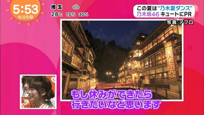 めざましテレビ じゃらん① 乃木坂46 (30)