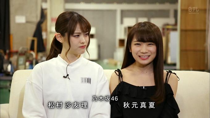 19 おしゃれイズム 白石麻衣③ (3)