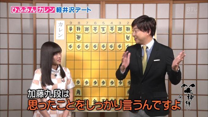25 笑神様は突然に 伊藤かりん (55)