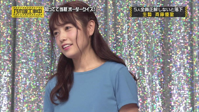 乃木坂工事中 ボーダークイズ⑦ (28)