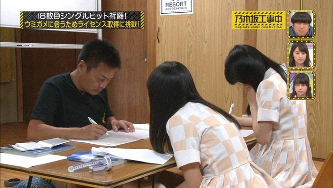 乃木坂工事中 18thヒット祈願③ (71)