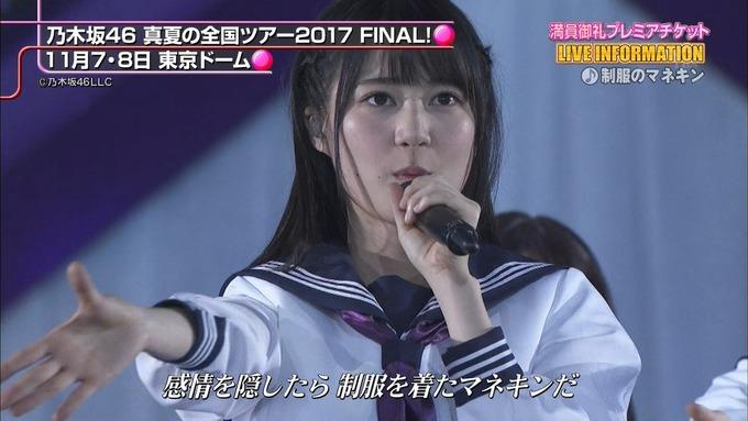 CDTV 東京ドーム 乃木坂46 (16)
