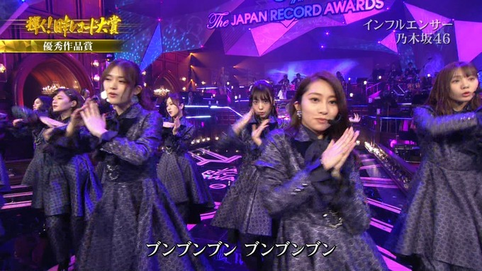 30 日本レコード大賞 乃木坂46 (159)