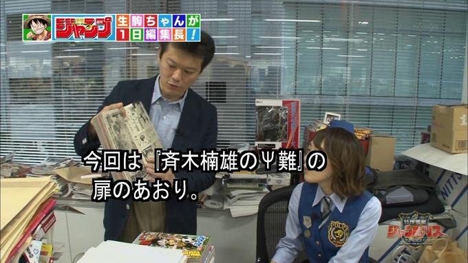 29 ジャンポリス 生駒里奈② (58)