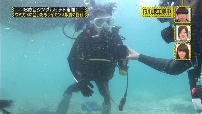 乃木坂工事中 18thヒット祈願③ (18)