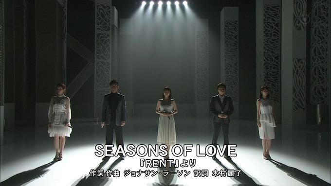 2 MUSICFAIR 生田絵梨花④ (1)