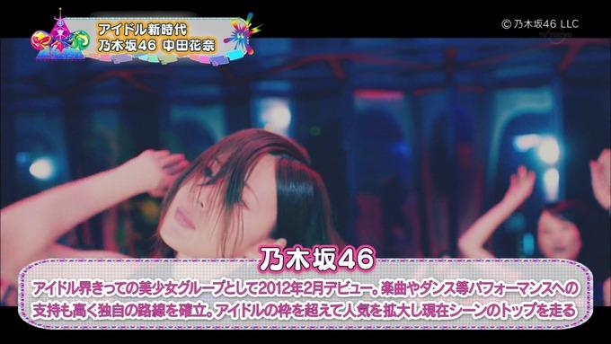 7 東京アイドル戦線 中田花奈 (20)