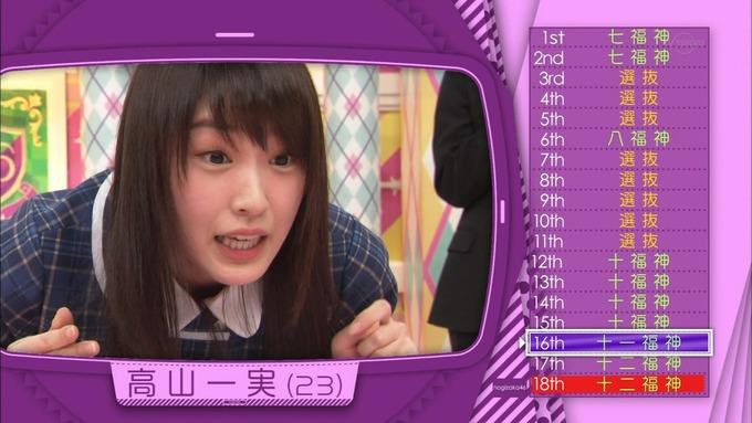 乃木坂工事中 18thシングル選抜 高山一実 (10)