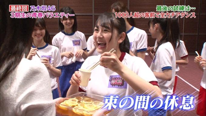 NOGIBINGO83期生 最後の試練③ (17)