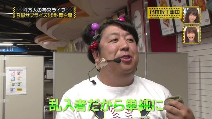 乃木坂工事中 日村密着⑦ (186)