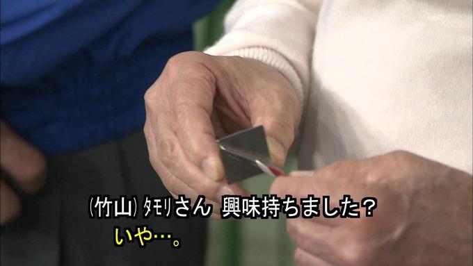 23 タモリ倶楽部 鈴木絢音⑥ (53)