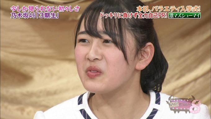 NOGIBINGO8!向井葉月 自己PR (199)