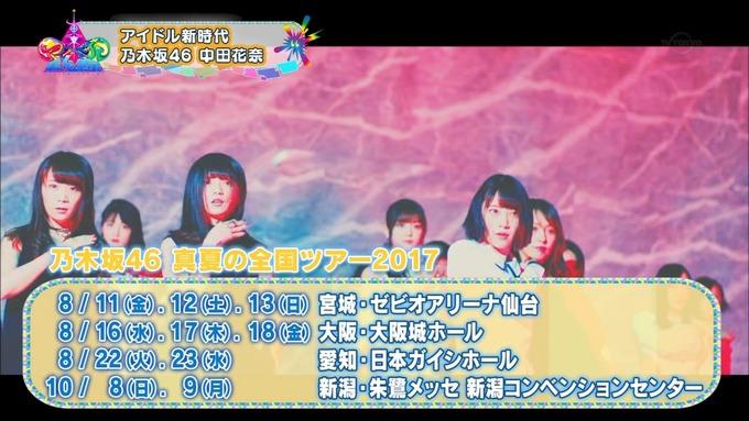 7 東京アイドル戦線 中田花奈 (93)
