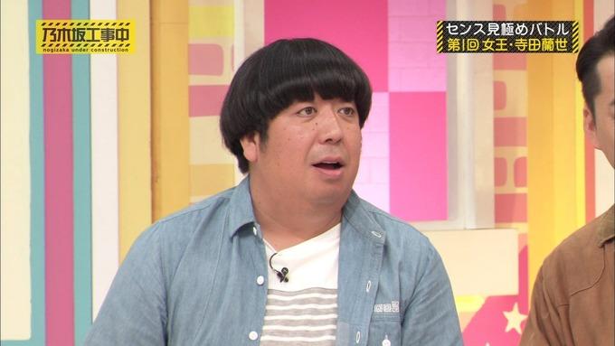乃木坂工事中 センス見極めバトル⑫ (17)